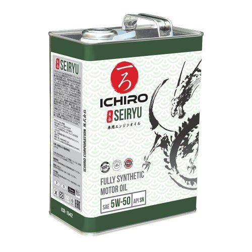 Seiryu-ICR-1542